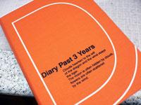 3年連用日記