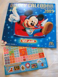マックのディズニーカレンダー