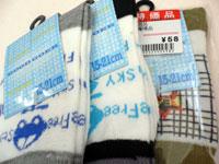 靴下1足58円