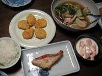 dinner041117