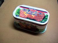 dinner041201_2