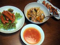 dinner041005.jpg