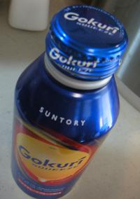 アルミボトル缶