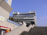 江戸東京博物館を両国駅から見る
