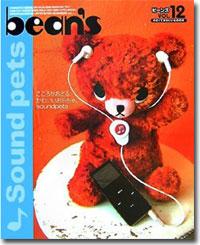 bean's vol12