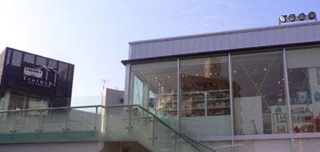 トレインチ2階