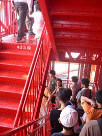階段下り中